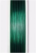 Fil câblé vert métallisé x1m