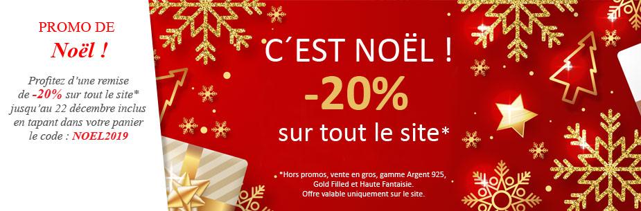 C'est Noël : -20% sur tout le site !