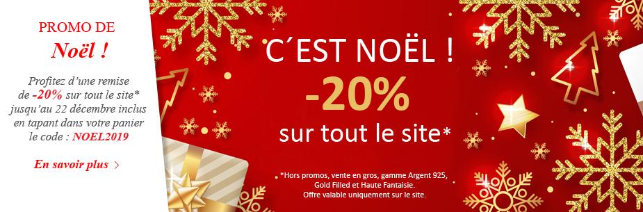 C'est déjà Noël : -30% sur tout le site !